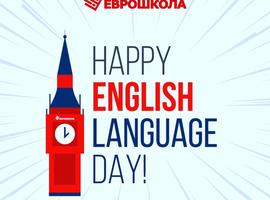 Happy English Language Day!